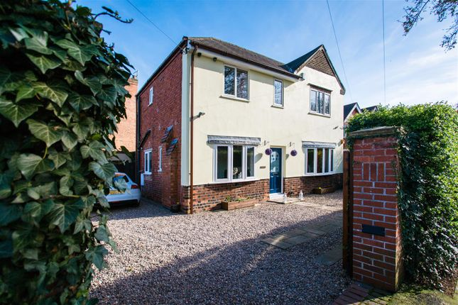 Thumbnail Detached house for sale in Longmoor Road, Long Eaton, Nottingham