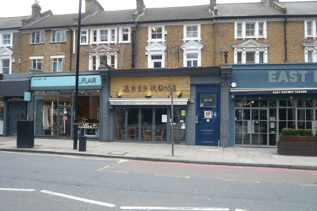 Thumbnail Restaurant/cafe to let in 100 Upper Richmond Road, Putney