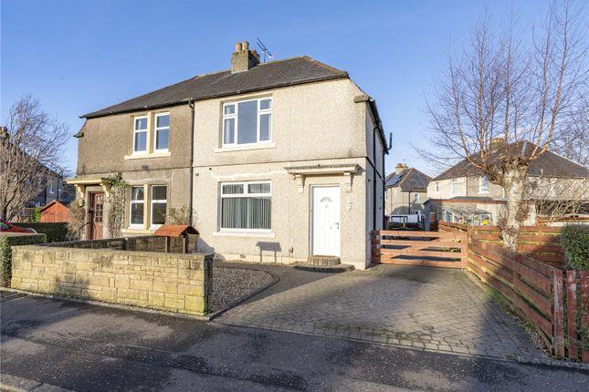 2 bed semi-detached house for sale in Sutherland Avenue, Riverside, Stirling FK8