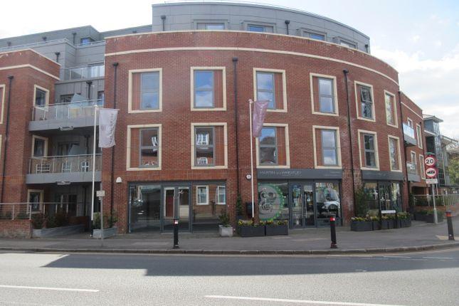 Thumbnail Retail premises for sale in No. 1, The Landmark, Queens Road, Weybridge