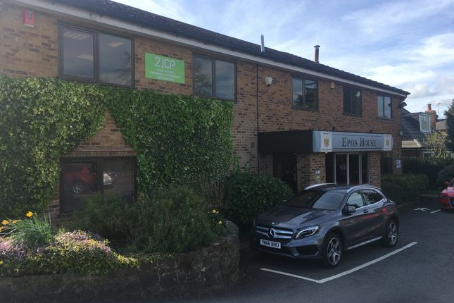 Thumbnail Office to let in Heage Road, Ripley