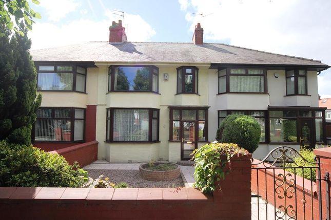 External of Booker Avenue, Mossley Hill, Liverpool L18