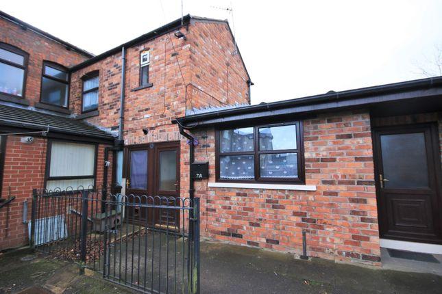 Thumbnail Flat to rent in Loch Street, Orrell, Wigan