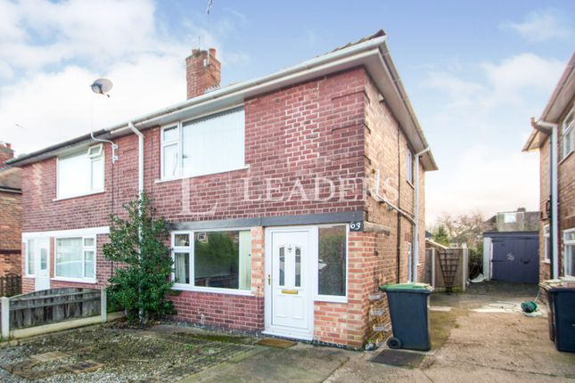 Thumbnail Property to rent in Harris Road, Beeston, Nottingham