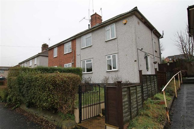 Thumbnail Semi-detached house for sale in Old Park Road, Shirehampton, Bristol