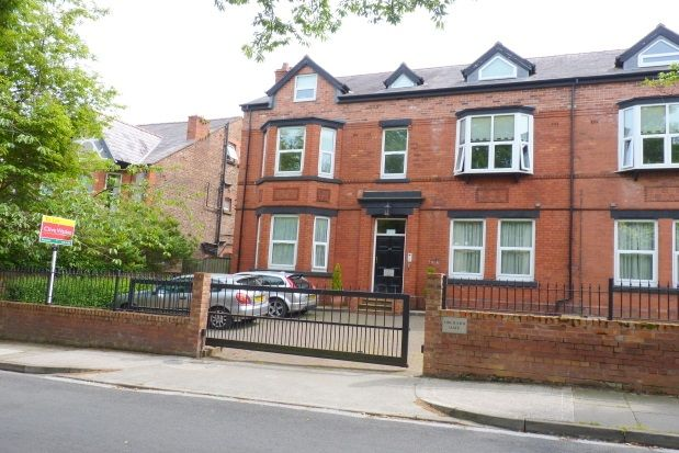 Thumbnail Flat to rent in Orchard Gate, Cearns Road, Oxton