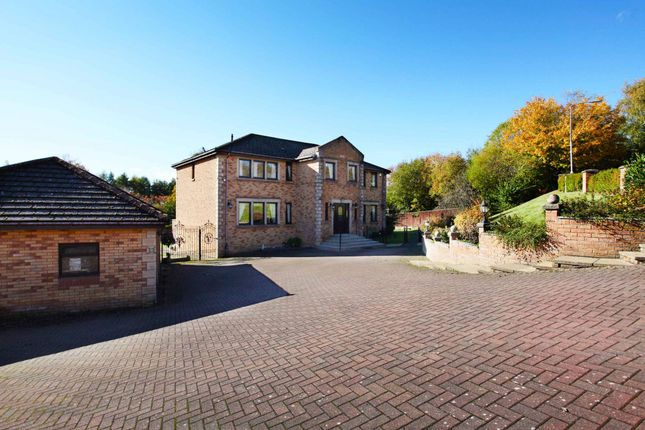 Thumbnail Detached house for sale in Formonthills Lane, Glenrothes, Fife
