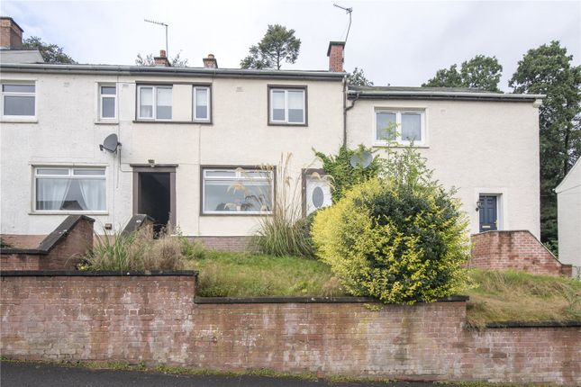 Thumbnail Terraced house to rent in 8 Gean Road, Alloa