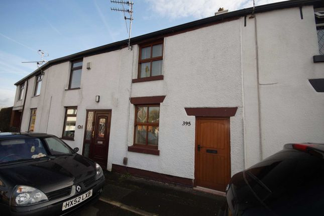 Thumbnail Cottage to rent in Tempest Road, Lostock, Bolton