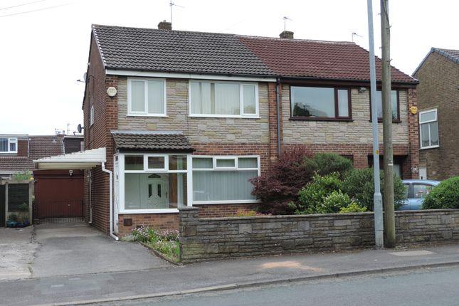 Thumbnail Semi-detached house to rent in Blackshaw Lane, Royton, Oldham