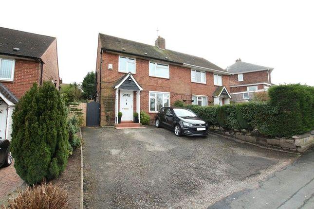 Front of Highfield Road West, Biddulph, Stoke-On-Trent ST8
