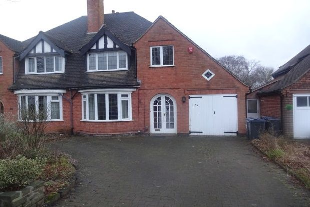 Thumbnail Property to rent in The Boulevard, Wylde Green, Sutton Coldfield