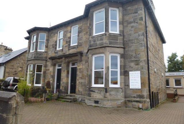 Thumbnail Semi-detached house to rent in Machan Road, Larkhall