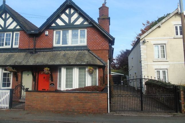 Thumbnail Semi-detached house for sale in Mill Lane, Rainhill, Prescot