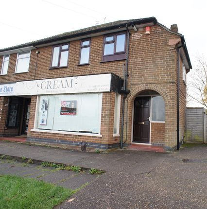 Thumbnail Flat to rent in Highfield Road, Littleover, Derby