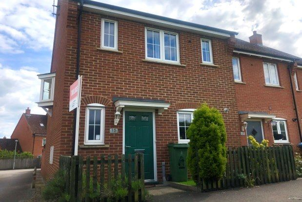 Thumbnail End terrace house to rent in Leys Close, Aylesbury