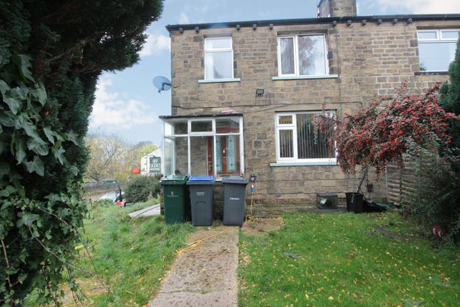 Front View of Royd Avenue, Bingley, West Yorkshire BD16