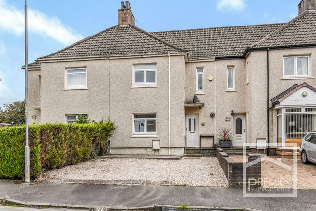 Thumbnail Terraced house for sale in Second Avenue, Uddingston, Glasgow