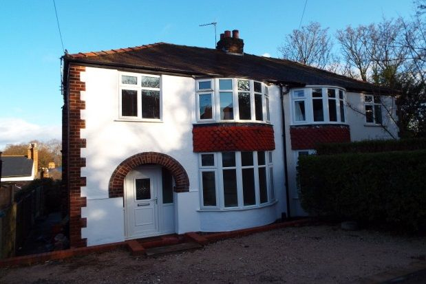 Thumbnail Property to rent in Marcliff Grove, Knutsford