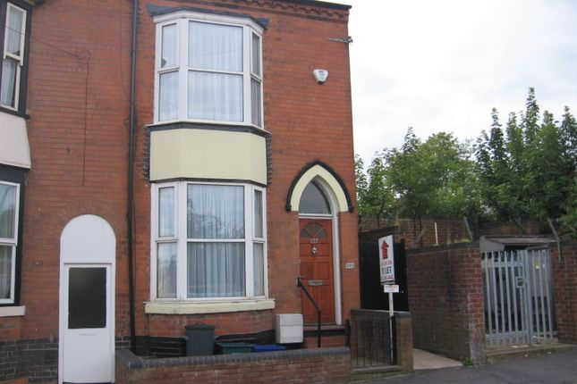 Thumbnail Terraced house to rent in Westminister Road, Perry Barr, Birmingham