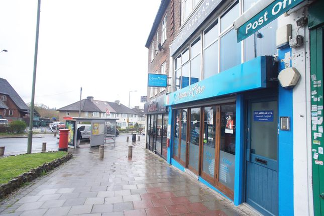 Thumbnail Commercial property for sale in Onslow Parade, Hampden Square, London