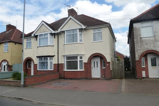 Thumbnail Property to rent in Sunnydale Road, Hinckley