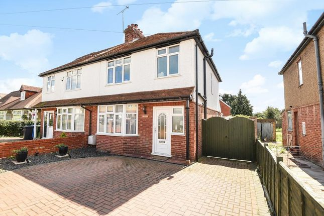 3 bed semi-detached house for sale in Bracken Road, Maidenhead