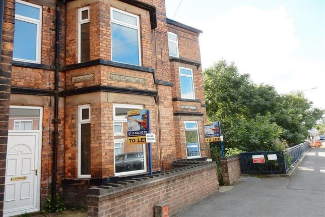Thumbnail Property to rent in Station Street, Ilkeston