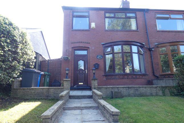 Thumbnail Semi-detached house for sale in Haigh Lane, Chadderton, Oldham