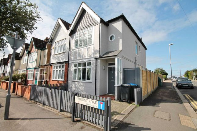 3 bed semi-detached house for sale in Mount Road, New Malden