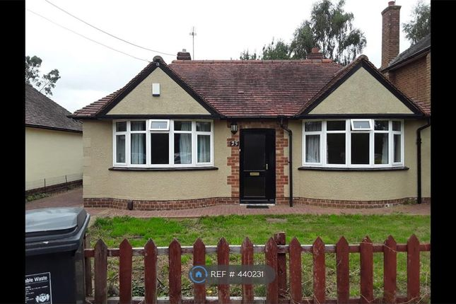 Thumbnail Bungalow to rent in Thorpeville, Moulton