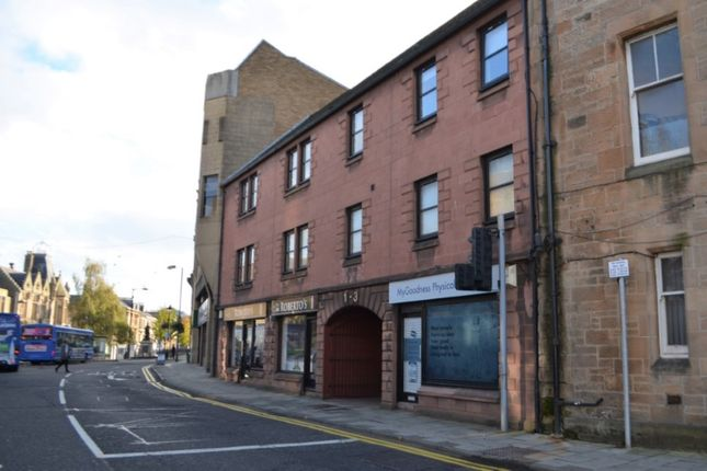 Thumbnail Flat to rent in Newmarket Street, Falkirk