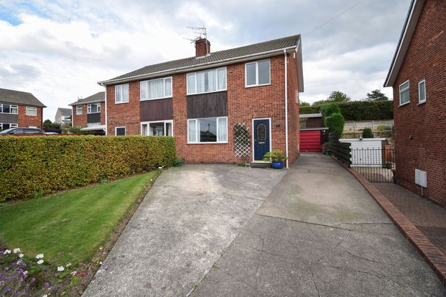 Thumbnail Semi-detached house for sale in Stuart Close, Tapton, Chesterfield