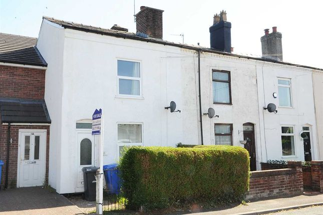 Thumbnail Cottage to rent in Hayes Road, Cadishead, Manchester