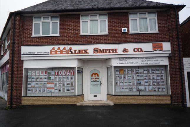 Thumbnail Property to rent in Manor Park Road, Castle Bromwich, Birmingham