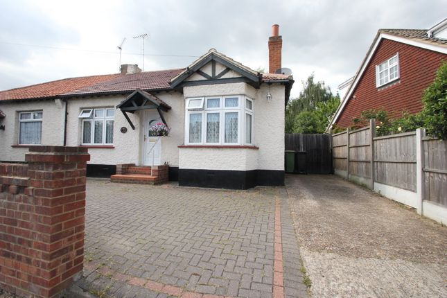 Thumbnail Semi-detached bungalow for sale in Bull Lane, Rayleigh