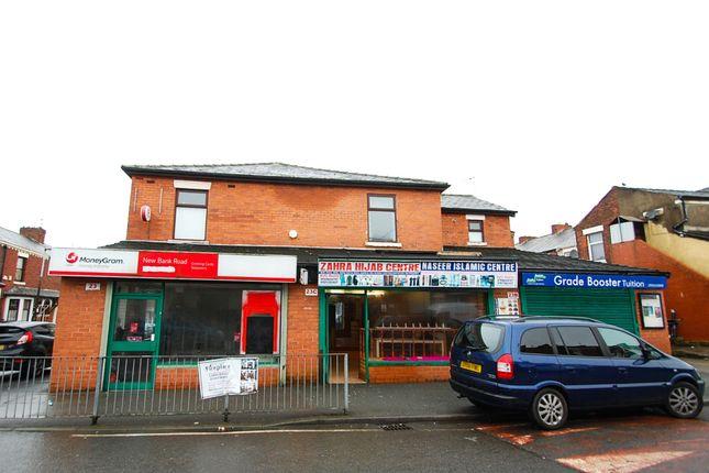 Thumbnail Flat for sale in New Bank Road, Blackburn