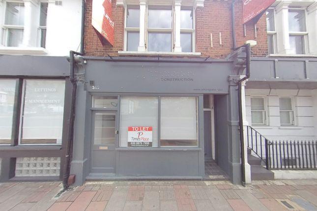 External of Garratt Lane, Wandsworth SW18
