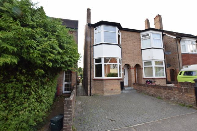Thumbnail Semi-detached house for sale in Park Avenue, Chelmsford