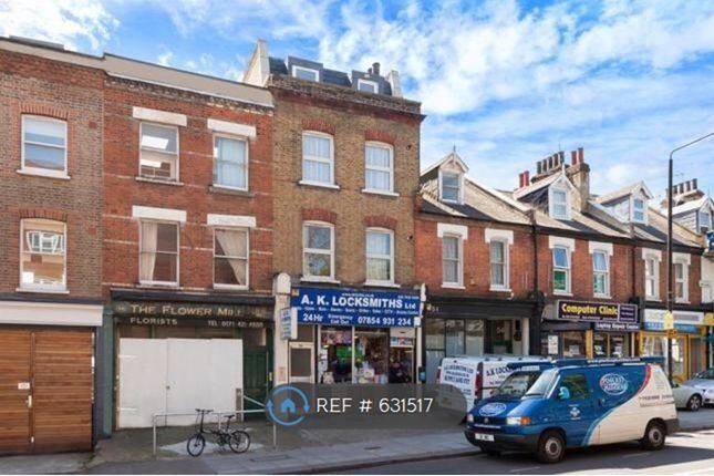 Flat in  Mill Lane  London  West London