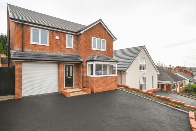 Thumbnail Detached house for sale in Moss Bank Road, St. Helens