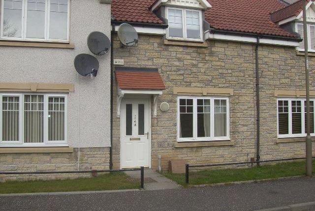 Thumbnail Terraced house to rent in Morvenside, Edinburgh