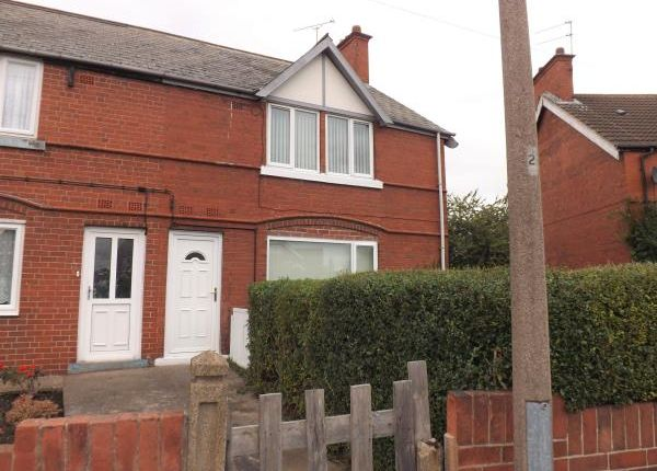 15 Scarbrough Crescent, Maltby, Rotherham, South Yorkshire S66