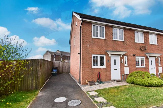 2 bed end terrace house for sale in Weavers Avenue, Frizington CA26