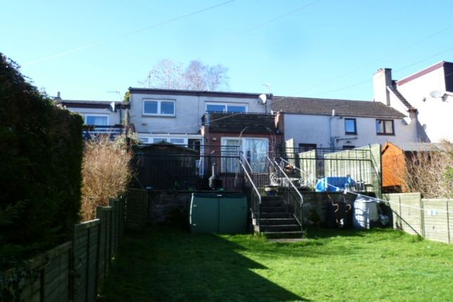 Thumbnail Terraced house to rent in Main Street, Almondbank, Perth