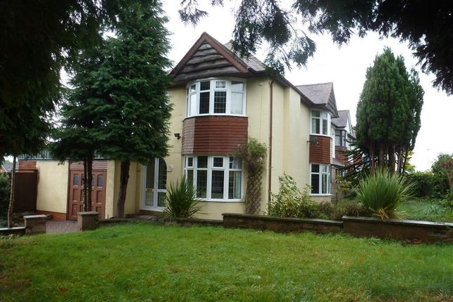 Thumbnail Detached house to rent in Eachelhurst Road, Erdington, Birmingham