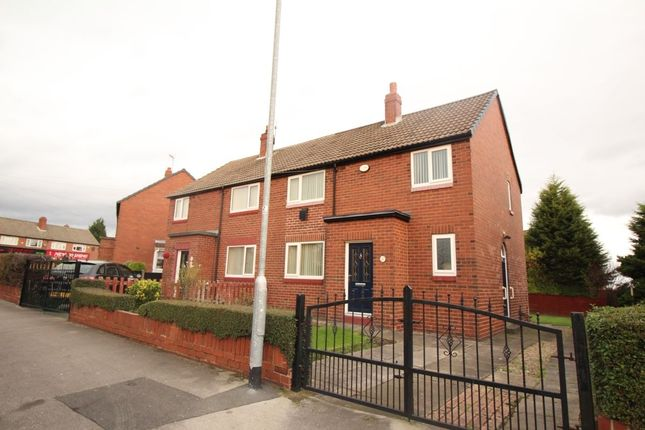 Thumbnail Semi-detached house to rent in Cotswold Road, Rothwell, Leeds