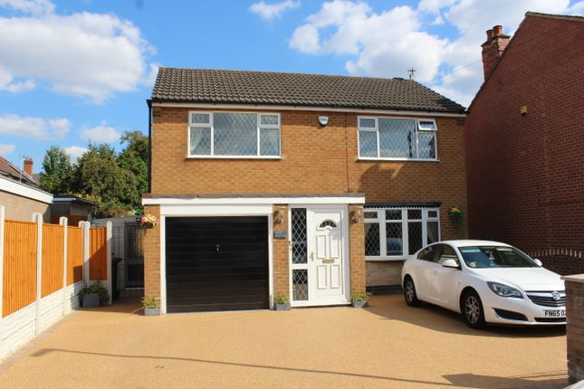 Lower Dunstead Road, Langley Mill, Nottingham NG16