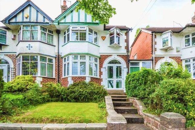 Thumbnail Semi-detached house to rent in Pamela Road, Northfield, Birmingham