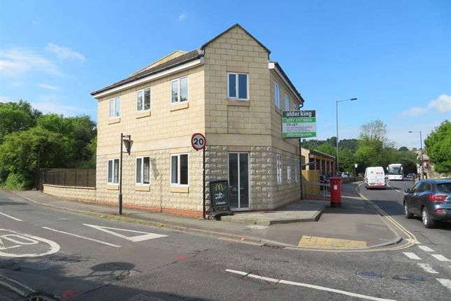 Office to let in Lower Bristol Road, Bath